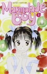 Marmalade Boy de Wataru Yoshizumi, MAN-MAR