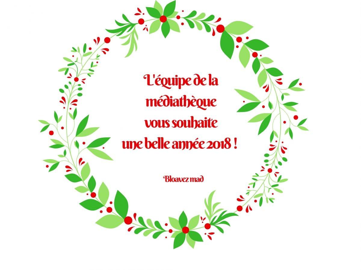 L'équipe de la médiathèque vous souhaite de joyeuses fêtes (2)